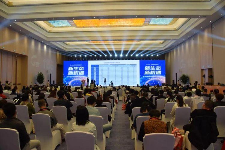 WeChat Image_20201014130512.jpg