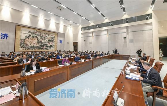 黄河流域省会(首府)城市法治协作联席会议第一次会议在济南召开