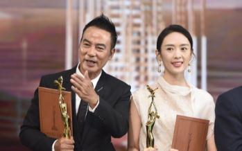 第30届中国电视金鹰奖揭晓 任达华童瑶获最佳男女演员奖