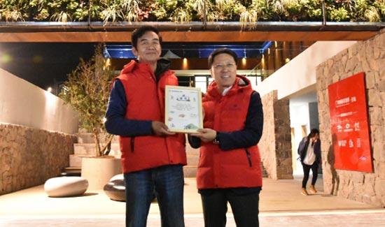 江敦涛出席中国国家地理•淄博营地台地篝火活动