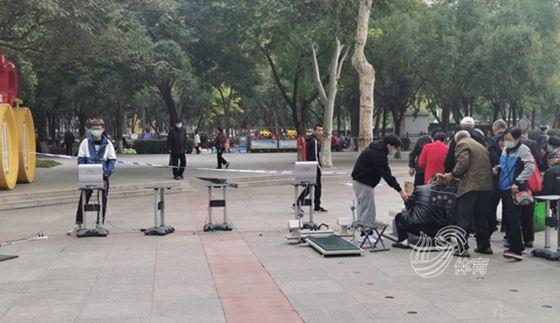 聊城市东昌府区创建国家级全民运动健身榜样区