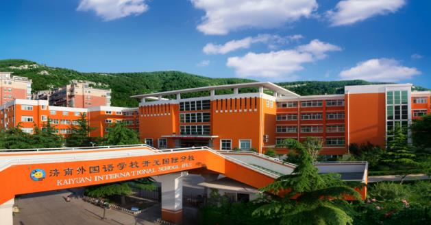 守·望——济南外国语学校开元国际分校立德树人二十年的特色实践