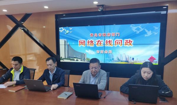 青岛自贸区9成试点任务已落地 企业开办实现全程网办