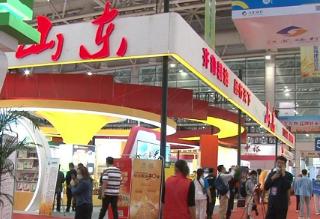 """""""齐鲁粮油""""亮相第三届中国粮食交易大会"""