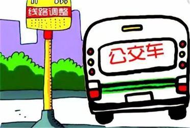 济宁这5条公交线路恢复车站西路运营