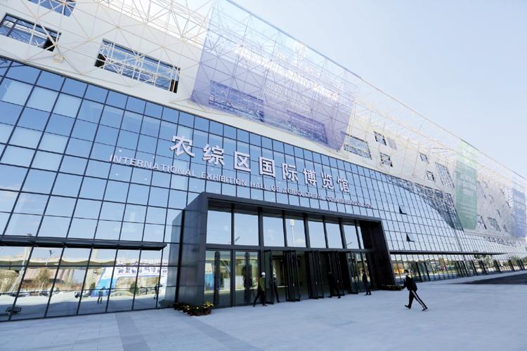 首届潍坊国际食品农产品博览会开幕 为期三天