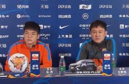 郝伟:战河北将轮换阵容 鲁能目标已转移到足协杯