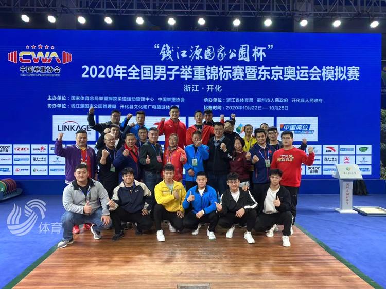 双双打破全国纪录!山东两将迟绪昊、杨哲全国举重锦标赛夺冠