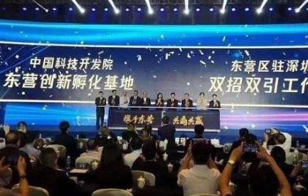 """东营区1400万""""人才新政""""助力打造黄河三角洲区域创新中心"""