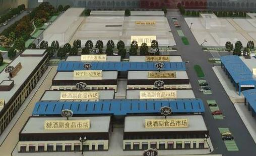 """明年商户全部入驻,胶东半岛规模最大的农产品贸易流通基地""""呼之欲出"""""""