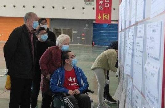 东营市残联举办2020年秋季残疾人专场招聘会