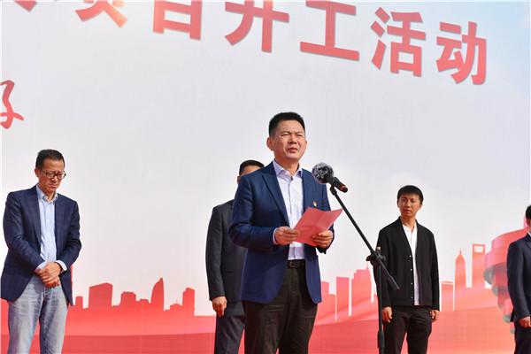 3平度市委书记谢兆村致辞
