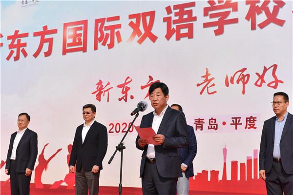 5中建八局二公司党委副书记、总经理李少华致辞