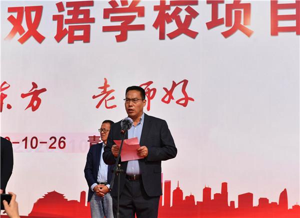 4山东东方和力投资有限公司总经理王涛致辞