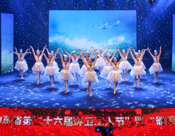 """滨州市庆祝""""山东省第二十六届环卫工人节""""暨""""最美环卫工人""""颁奖典礼举办"""