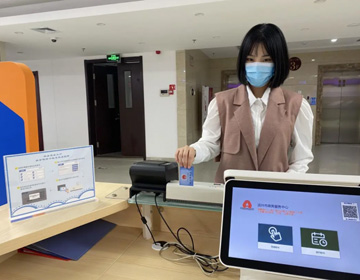滨州市政务服务中心可以使用社保卡取号啦!