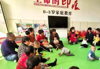东营市妇联常态化开展家庭教育指导服务