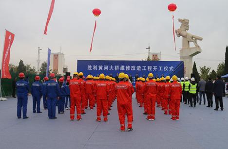 11月5日起 胜利黄河大桥全封闭维修改造 改造后不限高不收费