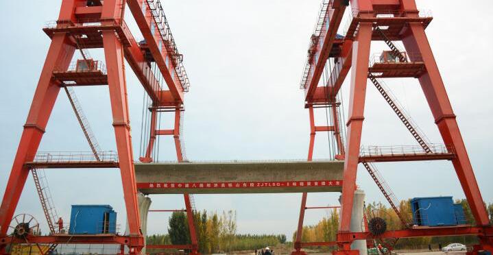 郑济高铁项目聊城段进入架梁阶段