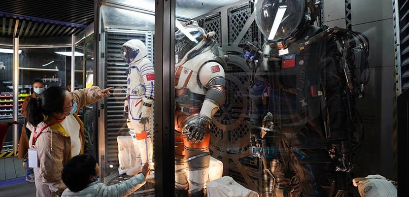 2020中国科幻大会在北京开幕