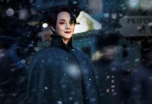 《鬓边不是海棠红》获文荣奖 影视产业如何标准化