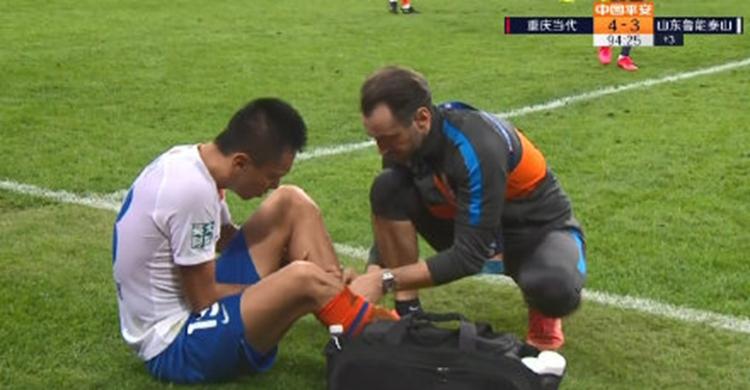 鲁能官方:张弛左腿胫骨骨折 已返回济南将采取保守疗法