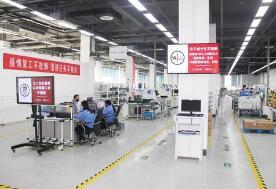 """淄博3家企业入选省级""""一企一技术""""研发中心"""