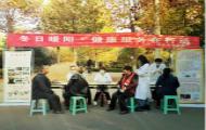 """淄博市桓台县卫生健康系统""""健康服务月""""活动启动"""
