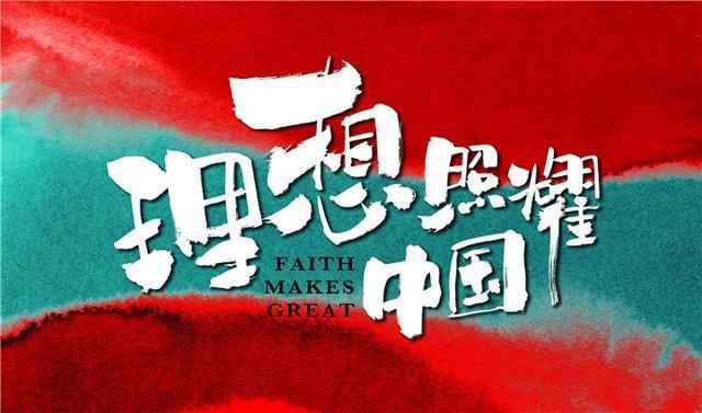 广电总局公示10月电视剧备案 多部网络小说翻拍