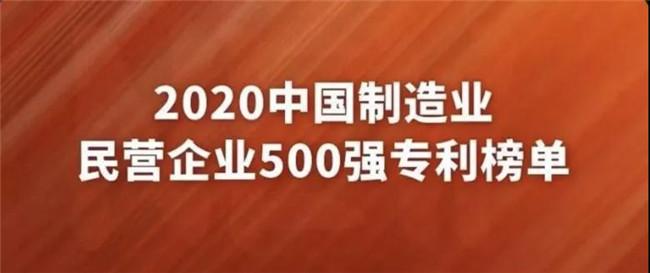 微信图片_20201111090351