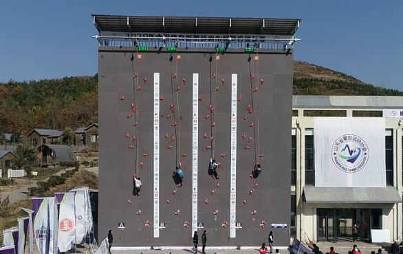 山东省攀岩锦标赛在日照举行