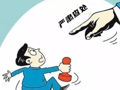 http://www.k2summit.cn/shumashebei/3026167.html