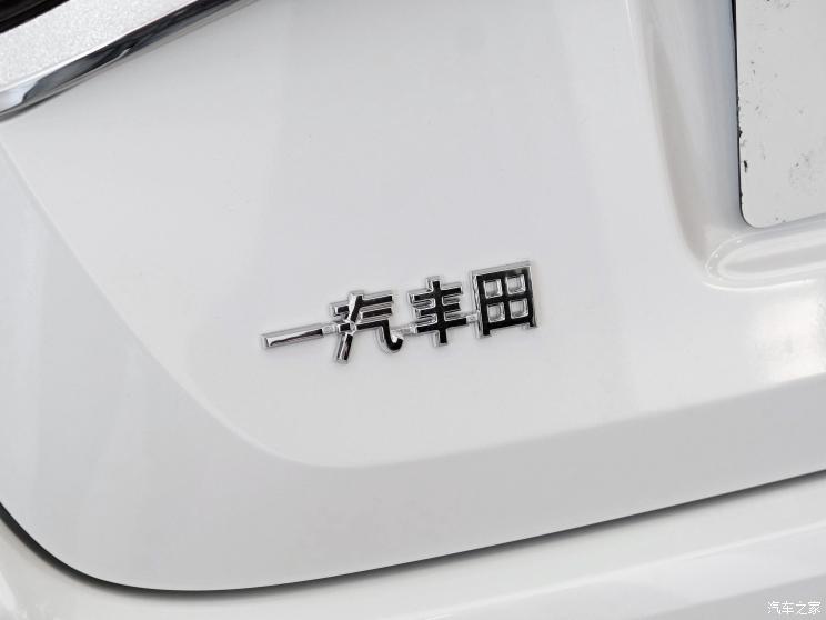 轴距2750mm 丰田全新ALLION预告图发布