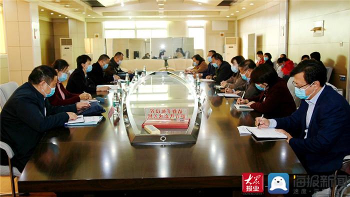 山东省血液安全技术核查组抵泰开展2020年血液安全技术核查