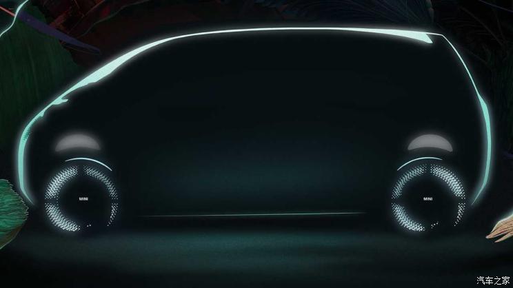 MINI VISION URBANAUT概念车预告图发布