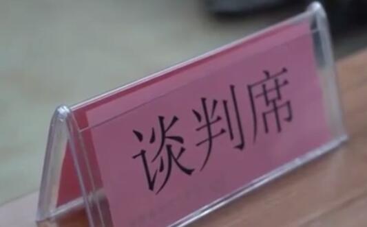 """淄博""""医保谈判"""" 到底能节约多少钱?权威数据来了"""