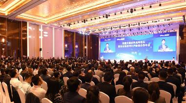 氢能关键材料高峰论坛暨东岳集团2021产业链合作年会举行