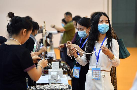 海南世界休闲旅游博览会开幕