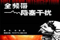 刘慈欣小说又将拍电影 科幻迷心中打问号