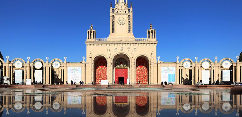 首届中国国际视听大会在北京开幕 云展览和线下展览并举