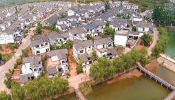 博山首批农村房地一体不动产权证书颁发