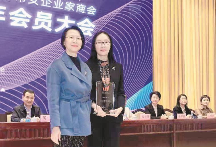 淄博市女企业家商会2020年会员大会召开 团结聚力展现女企业家风采