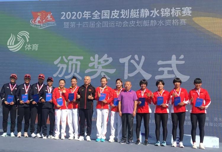 13金8银9铜!全国皮划艇、赛艇锦标赛山东健儿屡获佳绩