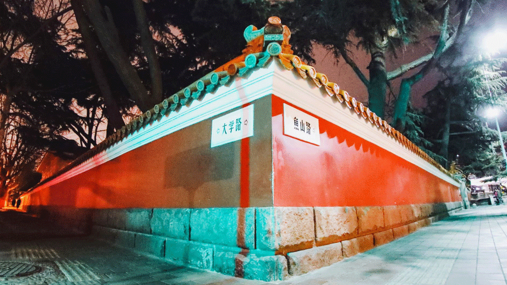 """转角遇到爱!青岛网红墙,为啥这样""""红""""?"""
