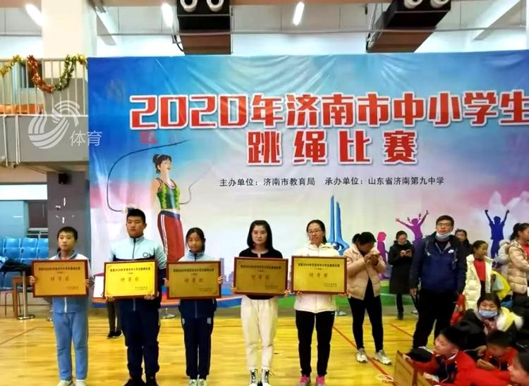 青春活力!2020山东省济南市学生花样跳绳比赛开赛