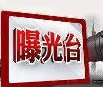 """淄博交警开展""""五大曝光""""行动重点深化工程运输车交通安全警示教育"""