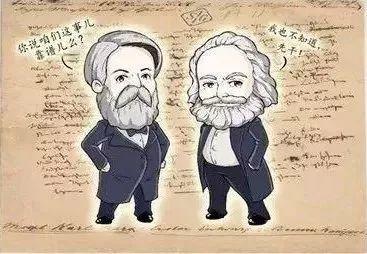 纪念伟大的思想家恩格斯诞辰200周年