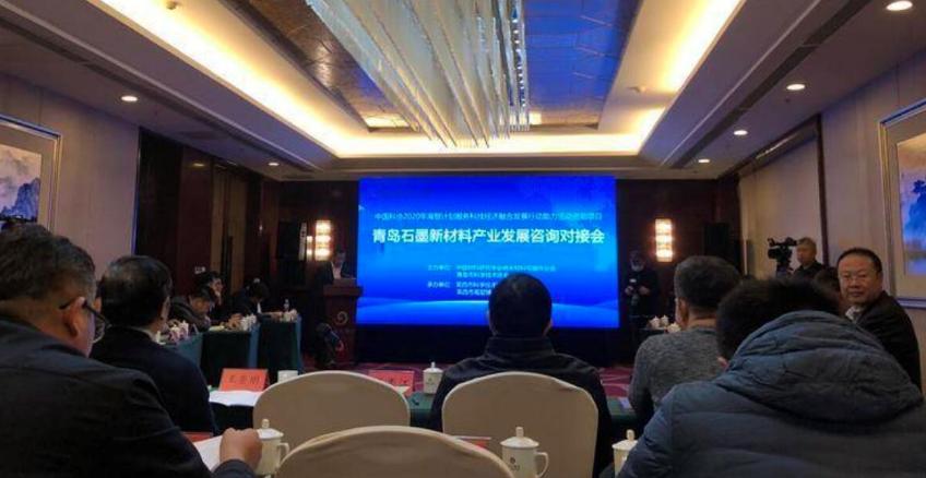 """如何稳住""""中国石墨之乡""""的地位?青岛石墨产业找到更多""""想象空间"""""""