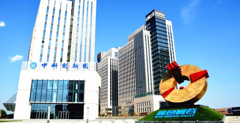 """潍坊高新区:缺钱少人就找""""蓝谷红娘"""""""
