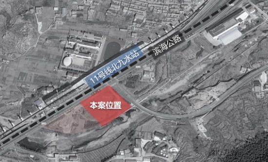 青岛地铁11号线九水站零换乘环境提升项目规划公示